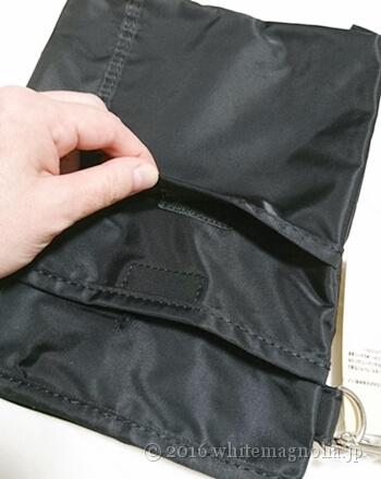 無印良品ミニショルダーペン差し付のマジックテープ式ポケット