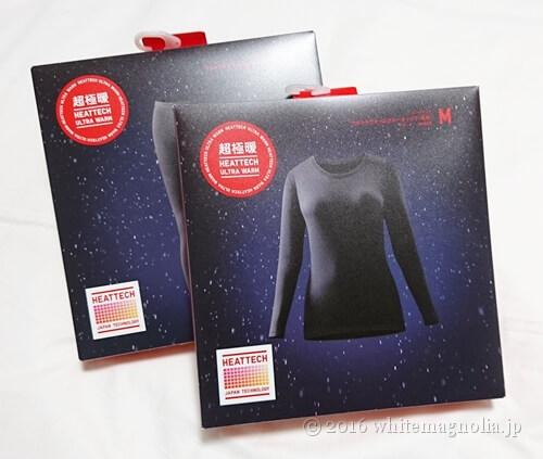 UNIQLO超極暖ヒートテックパッケージ