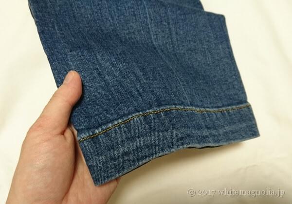 ZARAのTHE HIGH WAIST BOOTCUT JEANS IN SAMURAI BLUE(裾)