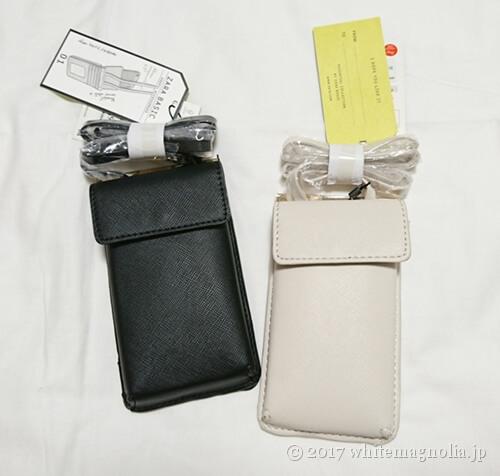 ZARA 携帯電話クロスボディバッグ(ブラック、ホワイト)
