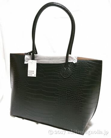 H&Mのショッパー クラッチバッグ付き