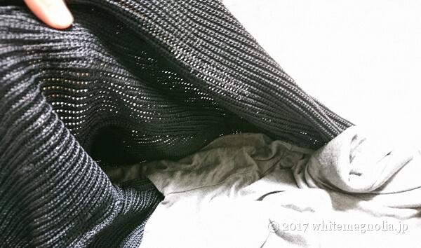 dinos タッサーシルクボレロ(袖ぐり)