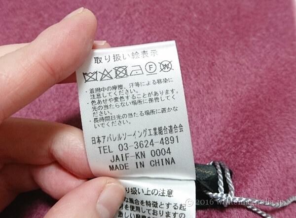 カシミヤ100% モッサ仕上げ 大判ストール(商品タグ)