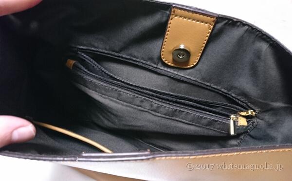 ZOZOUSED VitaFeliceのトートバッグ(内側1)