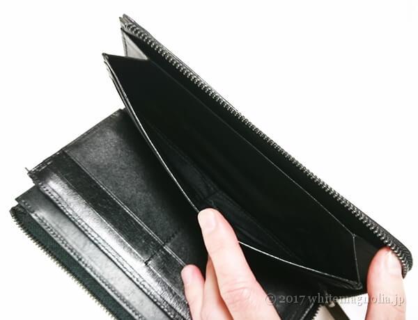 PORTERの長財布(PLUME WALLET 179-03866)のポケット